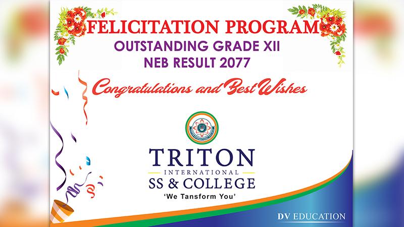 Grade 12 Felicitation Program 2077