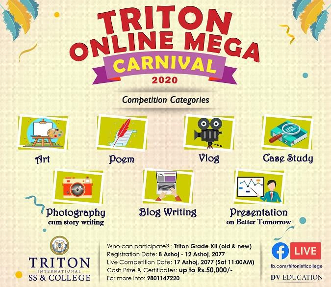 Triton Online Mega Carnival 2020